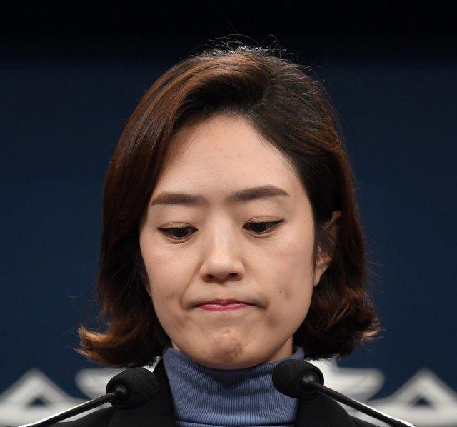 고민정 더불어민주당 의원. 동아일보DB