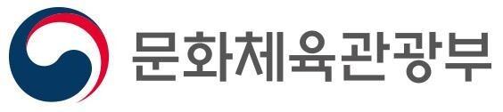 문화체육관광부 [문화체육관광부 제공. 재배포 및 DB 금지]