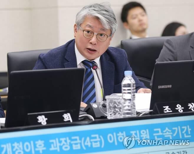 국감 질의하는 조응천 의원 [연합뉴스 자료사진]