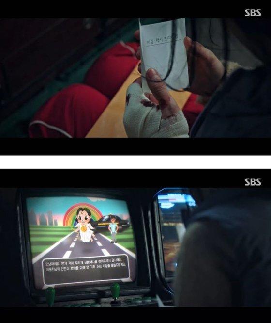 사진=SBS '모범택시'