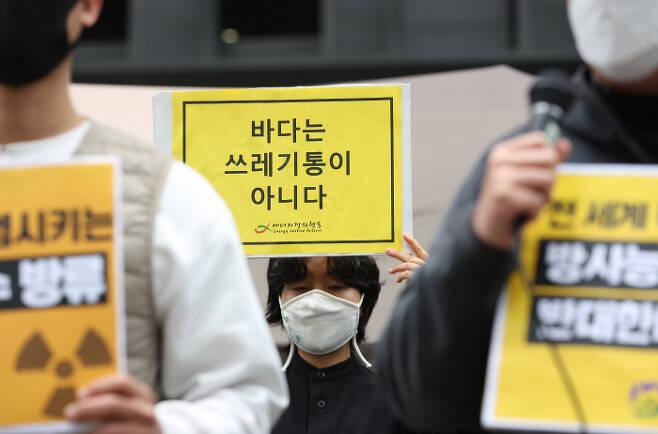 탈핵시민행동 등 환경단체 회원들이 13일 오전 서울 종로구 옛 일본대사관 앞에서 기자회견을 열고 일본의 방사능 오염수 해양 방류 계획 중단을 촉구하며 손팻말을 들고 있다.  일본 정부는 이날 후쿠시마(福島) 원전 사고로 발생한 방사성 물질 오염수를 바다에 배출하기로 결정했다고 발표했다./연합뉴스