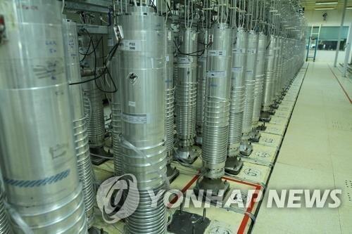 이란 나탄즈 지하 핵시설의 우라늄 농축용 원심분리기 [이란 원자력청 제공. 재판매 및 DB 금지]
