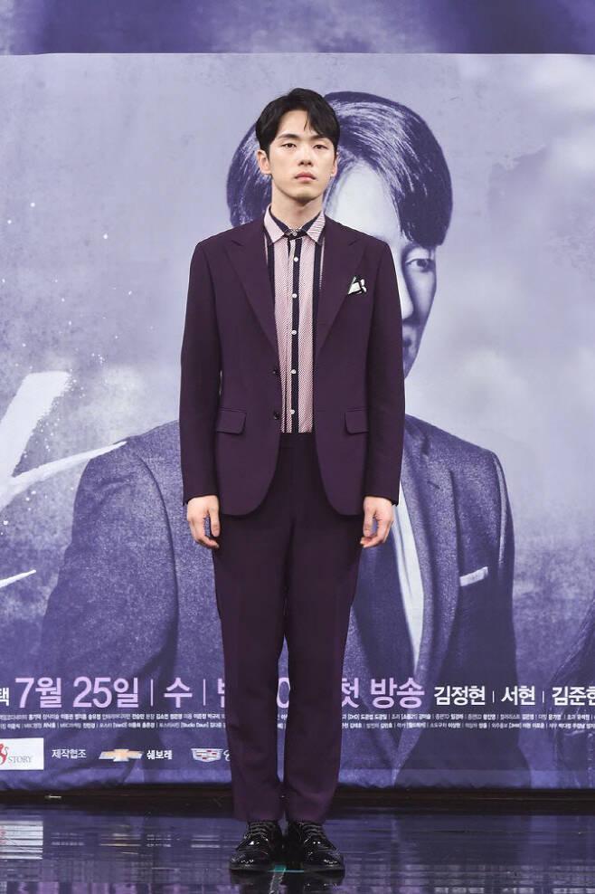 김정현(사진=MBC)