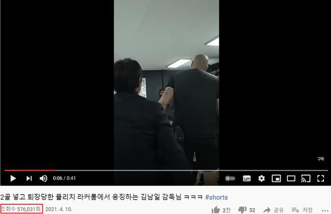 사진=성남 공식 SNS 채널