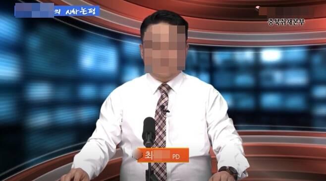 ▲지역 언론인으로 활동하는 최 기자. 사진=관련 보도 갈무리.