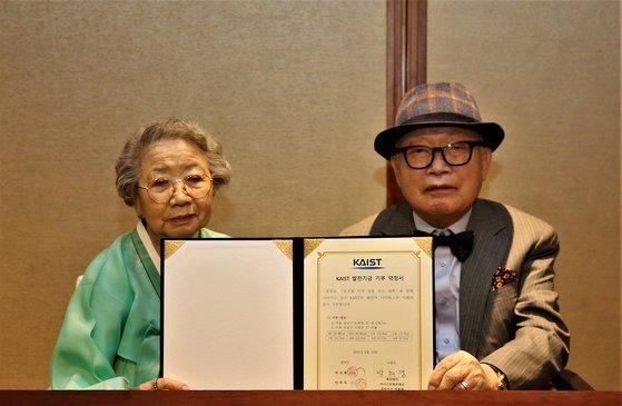 장성환 삼성브러쉬 회장과 그의 아내 안하옥 여사가 지난 13일 KAIST에 200억원 상당의 부동산을 기부하는 내용의 약정서를 체결했다. [사진 KAIST]