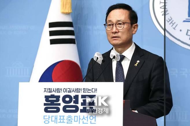 더불어민주당 홍영표 의원이 14일 국회 소통관에서 당대표 출마를 공식 선언하는 기자회견을 하고 있다.    2021.4.14  [이승환기자]
