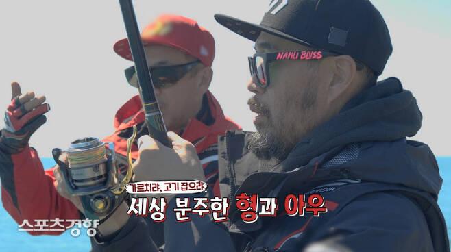 이하늘과 함께 낚시 프로그램에 출연한 이현배(오른쪽). FTV 유튜브 방송 화면