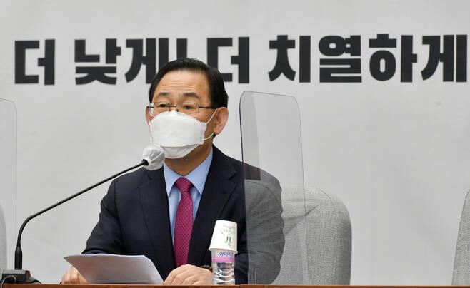 주호영 국민의힘 당 대표 권한대행이 20일 국회에서 열린 원내대책회의에서 발언하고 있다. [연합]