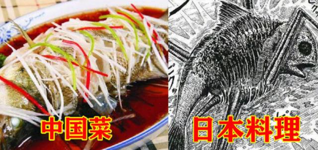 중국 네티즌이 중국 해산물로 만든 요리와 원전 오염수 방류 결정을 내린 일본 해산물로 만든 요리를 비교한 게시글의 일부. /출처=웨이보