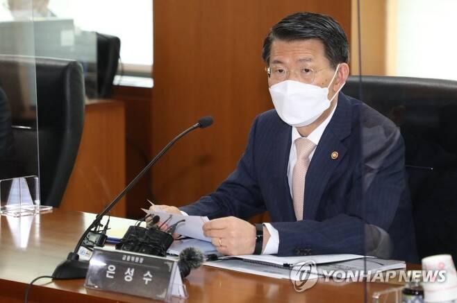 발언하는 은성수 위원장 [연합뉴스 자료사진]
