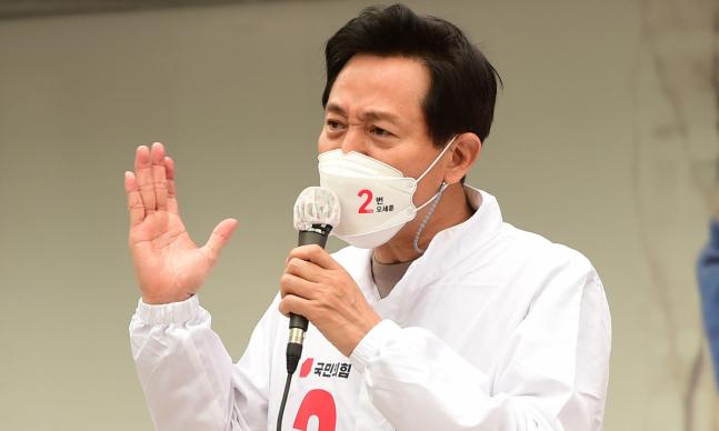 오세훈 국민의힘 서울시장 후보가 지난 2일 오후 서울 마포구 상암동DMC 인근에서 지지를 호소하고 있다. 뉴스1