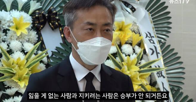 고(故) 손정민(22) 씨의 아버지 손현 씨 (사진=유튜브 채널 '뉴스1TV' 영상 캡처)