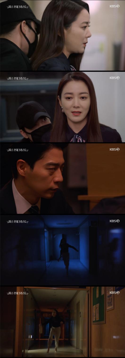 [사진] KBS2 드라마 '미스 몬테크리스토' 방송 화면 캡쳐