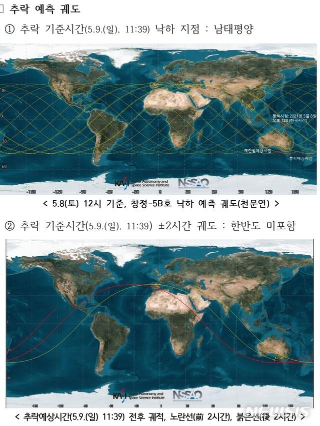 [서울=뉴시스] 사진 자료=과학기술정보통신부 제공