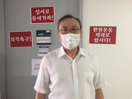 서울기독대 손원영 교수 [본인 제공. 재배포 및 DB금지]