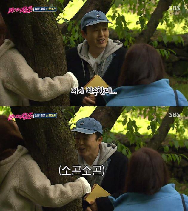 SBS 예능 프로그램 '불타는 청춘'