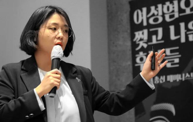 용혜인 의원이 2020년 4월 서울 종로구 서울앤호텔에서 '여성혐오 찢고 나온 후보들'을 주제로 열린 21대 총선 페미니스트 수난토크에서 발언하고 있다. 이석우 기자