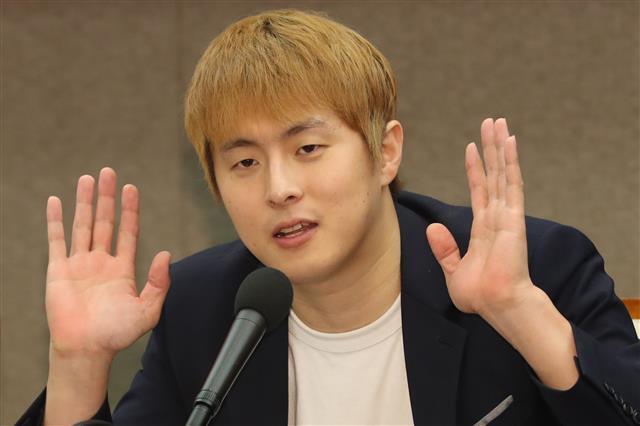 기안84. 연합뉴스