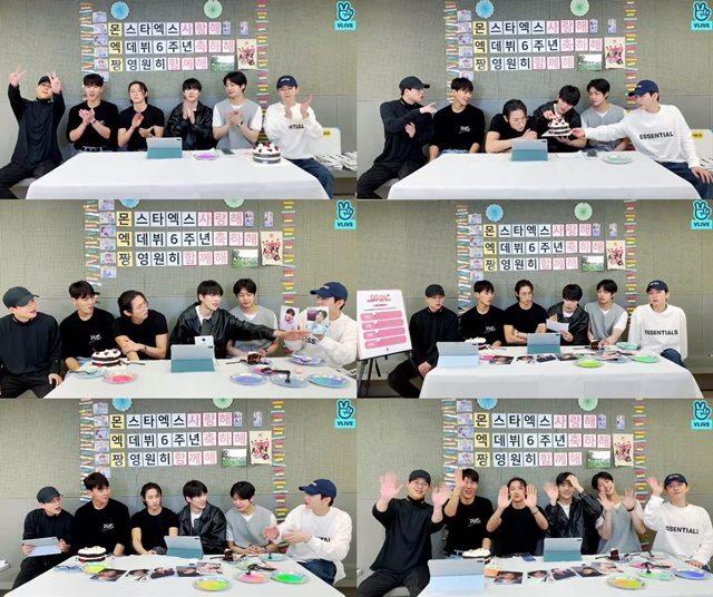 그룹 몬스타엑스(MONSTA X)가 데뷔 6주년을 하루 앞둔 13일 데뷔 6주년 기념 생방송을 진행했다. /네이버 V LIVE 캡처