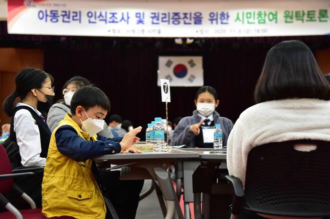 아동권리 인식조사 및 권리증진을 위한 시민참여 원탁토론회 모습 © 진주시