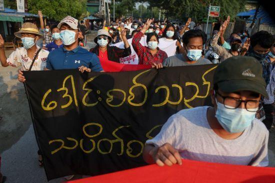'쿠데타 발발 100일' 앞두고 군정 규탄하는 미얀마 시위대. [이미지출처=연합뉴스]