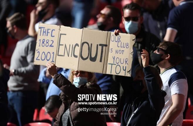 ▲ 토트넘 홋스퍼 팬들이 대대적인 시위에 나섰다.