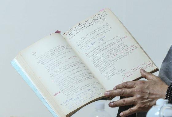 1986년부터 송광사 수련교재로 사용됐던 법정 스님의 글이다. 비매품으로 제작돼 지금은 송광사에도 남아 있는 책이 없다.