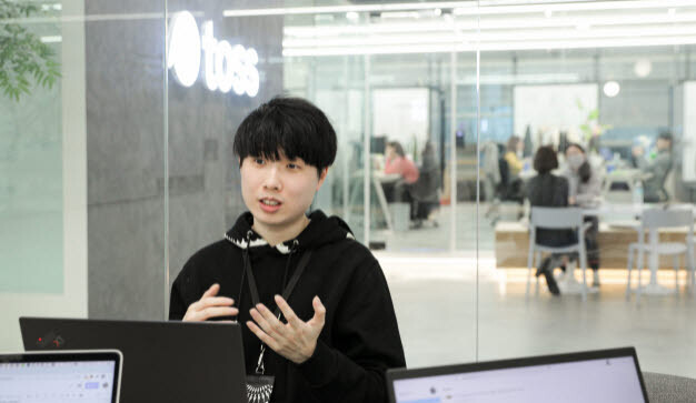 화이트해커 출신인 이종호 토스 보안기술팀 리더 (사진=토스 블로그)