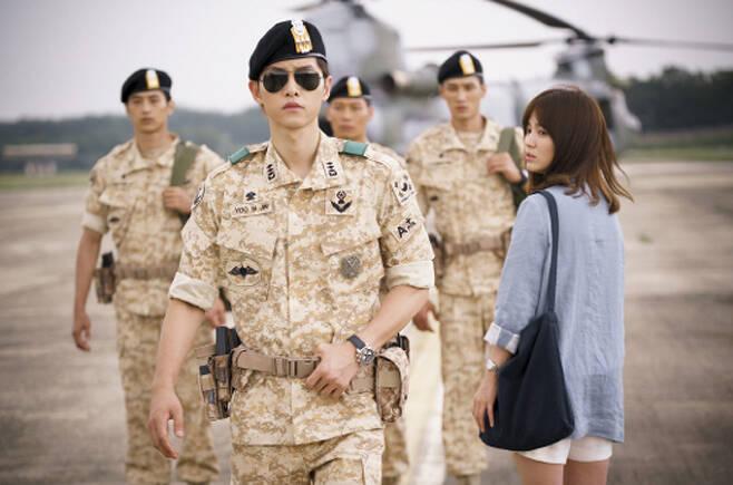 출처: KBS '태양의 후예' 캡처