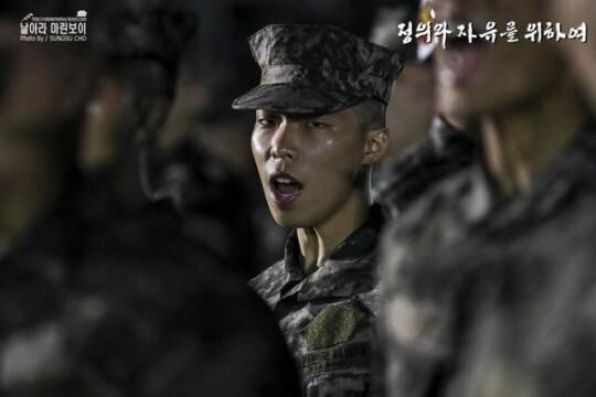 출처: 대한민국 해병대