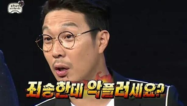 출처: MBC '무한도전'
