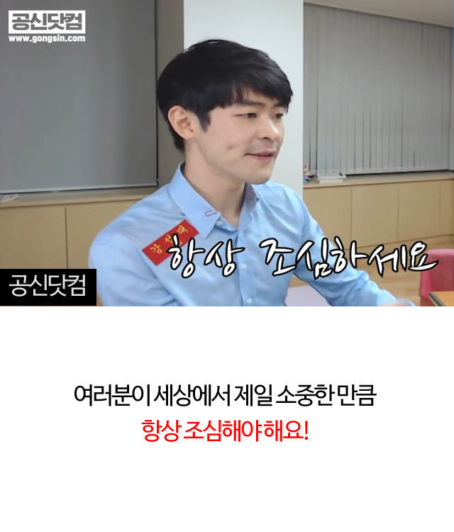 출처: 공부의신(공신닷컴)