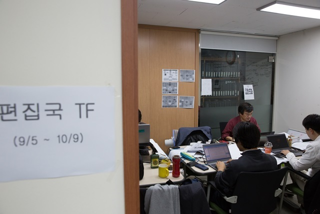 출처: 한겨레21
