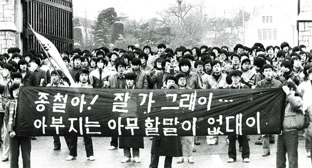 출처: 한국일보 자료사진
