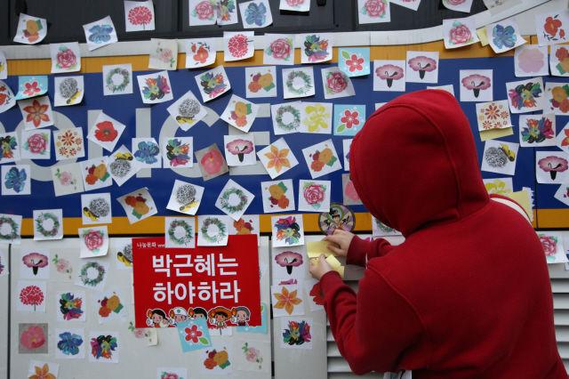 출처: 한겨레21 류우종 기