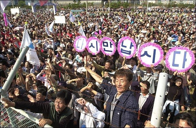 출처: 오마이뉴스 윤성효