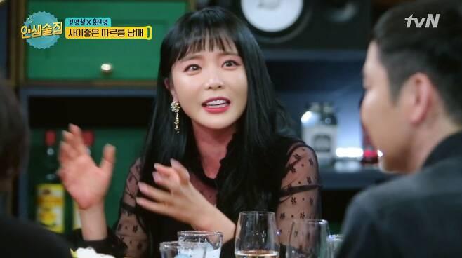 출처: tvN<인생술집> 63회