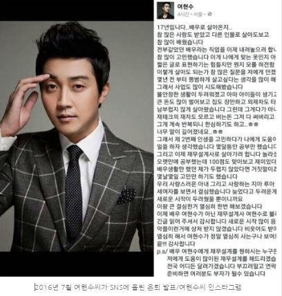 출처: 여현수씨 인스타그램