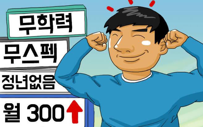출처: 육선정 jobsN 디자이너