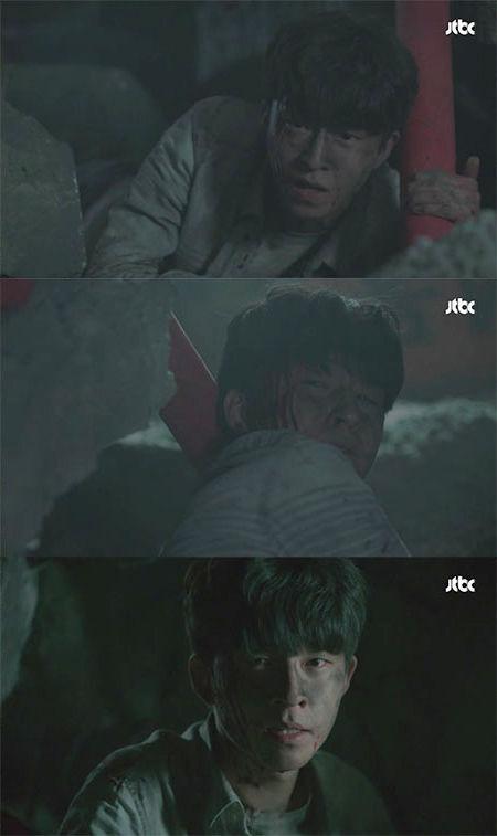 출처: JTBC '그냥 사랑하는 사이'