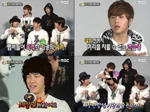 출처: MBC TV '섹션TV 연예통신' 방송캡쳐