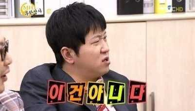 출처: MBC '무한도전' 캡처