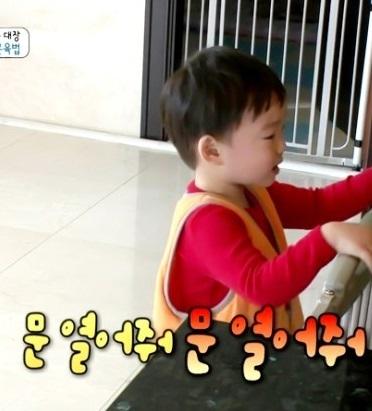 출처: KBS2 '슈퍼맨이 돌아왔다' 캡처