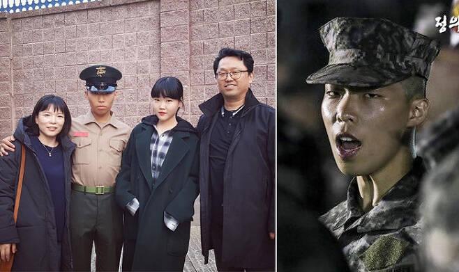 출처: 이수현 인스타그램, 해병대 공식 블로그