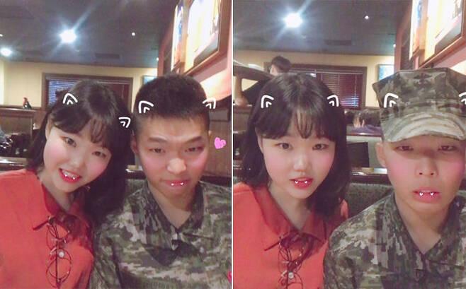 출처: 이수현 인스타그램