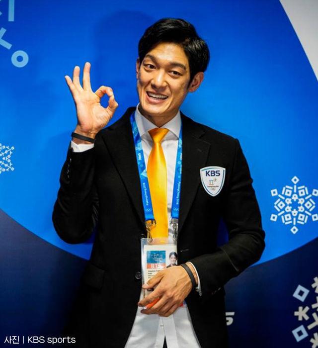 출처: KBS sports 페이스북