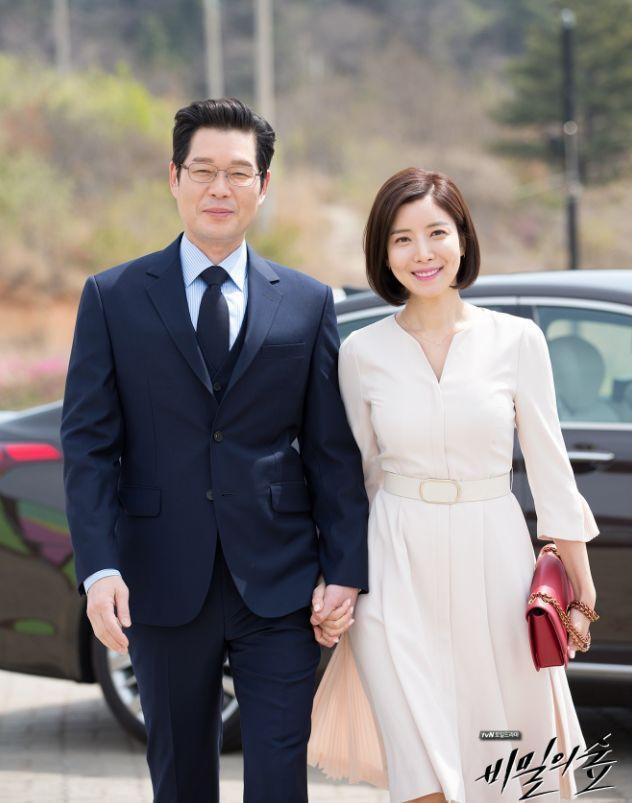 출처: tvN '비밀의 숲' 공식 홈페이지