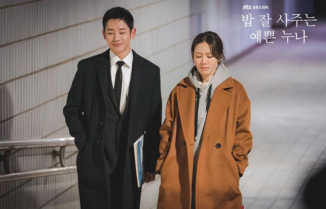 출처: JTBC '밥 잘 사주는 예쁜 누나' 공식 홈페이지