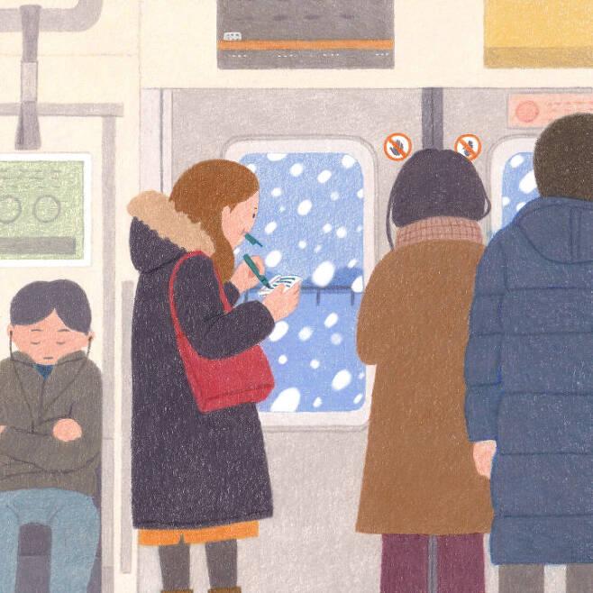 출처: illust by 이영채
